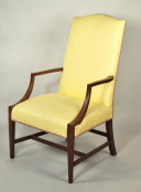 Hepplewhite Mahogany Lolling Chair - Inv. #10636