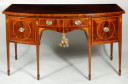 Fine Georgian Inlaid Mahogany Sideboard - Inv. #10818