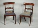 Pair Classical Mahogany Side Chairs - Inv. #10915